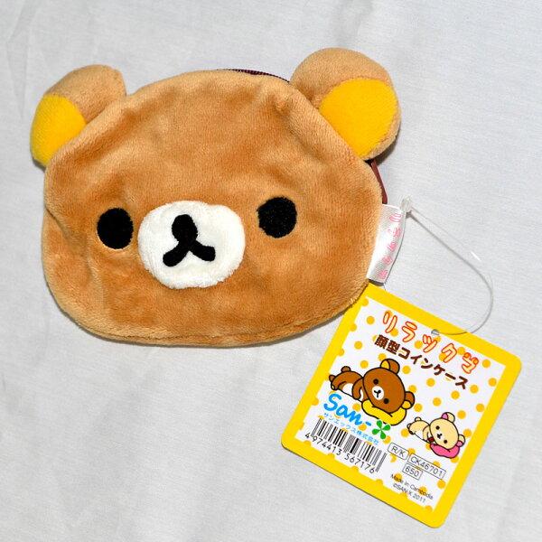 拉拉熊 懶懶熊 絨布 拉鍊零錢包 多功能小包 日本正版商品