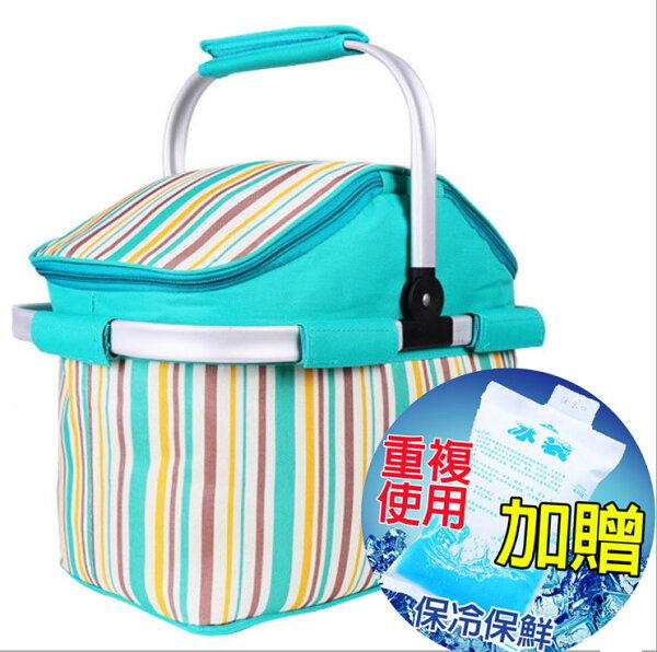 【樂遊遊】英倫風可折式戶外保冰袋(大容量) /保鮮袋 保冷袋 保溫袋 野餐籃