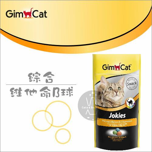 +貓狗樂園+ 德國GIMPET竣寶【綜合維他命B球。50g】90元