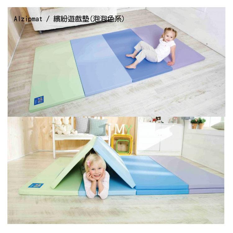 【大成婦嬰】韓國 Alzipmat 繽紛遊戲墊系列-8款可選 (G) 200x140x4cm  台灣總代理 公司貨 7