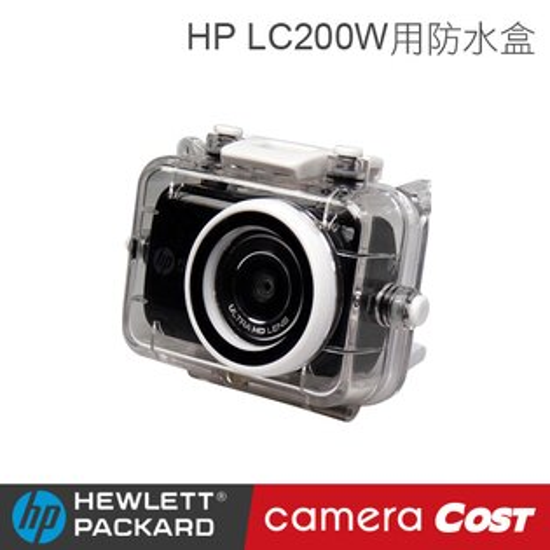 【玩水必備】 HP LC200W 生活相機 專用 防水殼 縮時攝影 錄影 自拍 迷你相機 防水