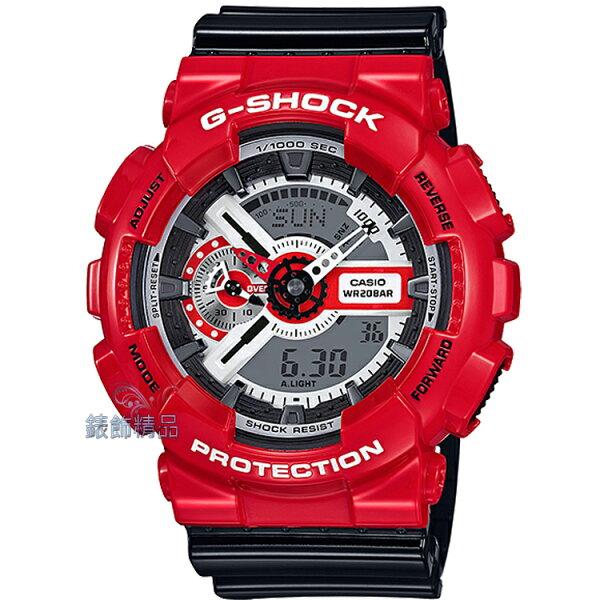 【錶飾精品】現貨CASIO卡西歐G-SHOCK 多層次錶盤金屬風格 GA-110RD-4ADR 紅黑 全新原廠正品 生日 情人節 禮物 禮品