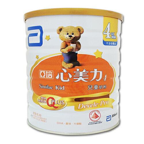 亞培恩美力優質兒童奶粉 1.7kg / 3入【合康連鎖藥局】