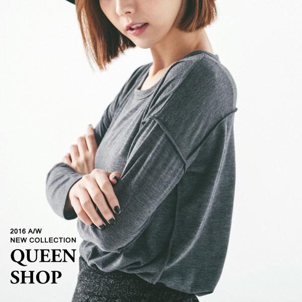 Queen Shop~01094166~剪接車線 上衣 兩色售~  ~