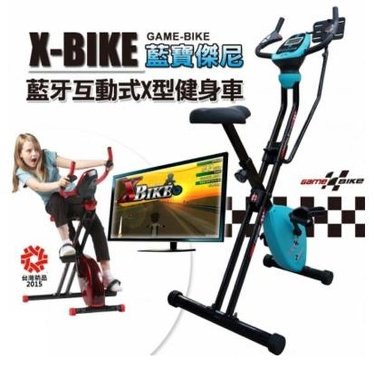 Performance 台灣精品 GAME-BIKE 藍寶傑尼_藍芽互動式X型遊戲健身車