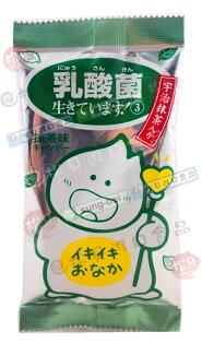 KiKKO乳酸菌糖(抹茶)20g【4901362107399】