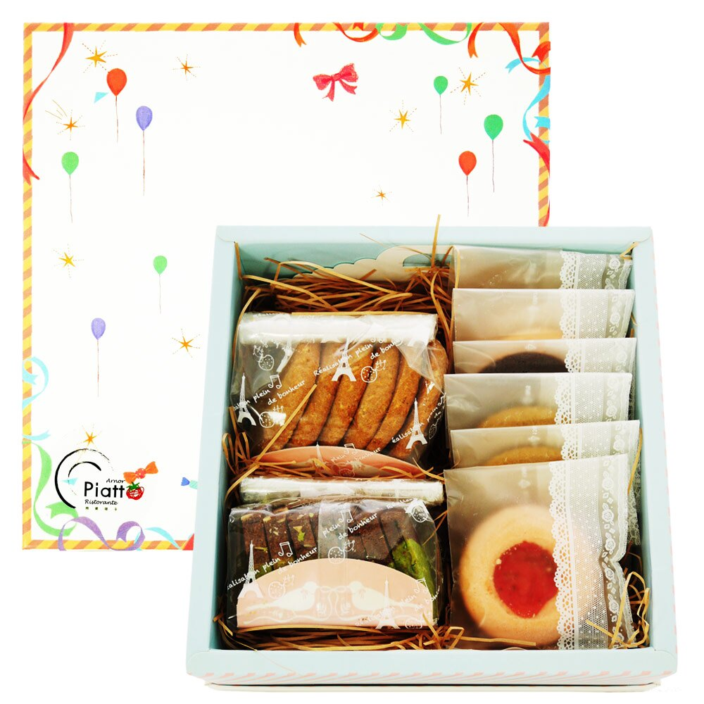 夢想馬戲團|手工餅乾禮盒