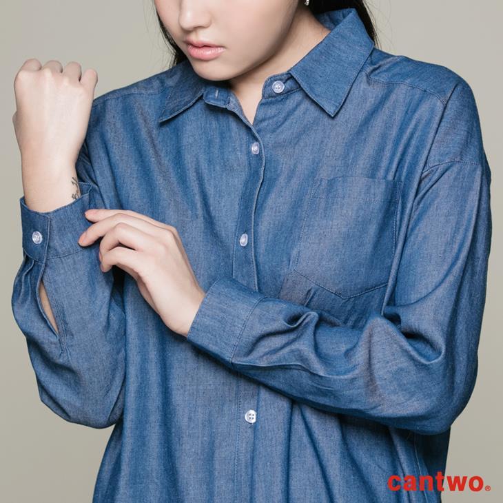 cantwo丹寧感長袖襯衫(共一色) 4