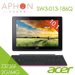 【Aphon生活美學館】acer Switch 10 E SW3-013-186Q 10.1吋 Win8.1 變形平板筆電(Z3735F/2G/64G/粉)-送micro HDMI線+防震內袋