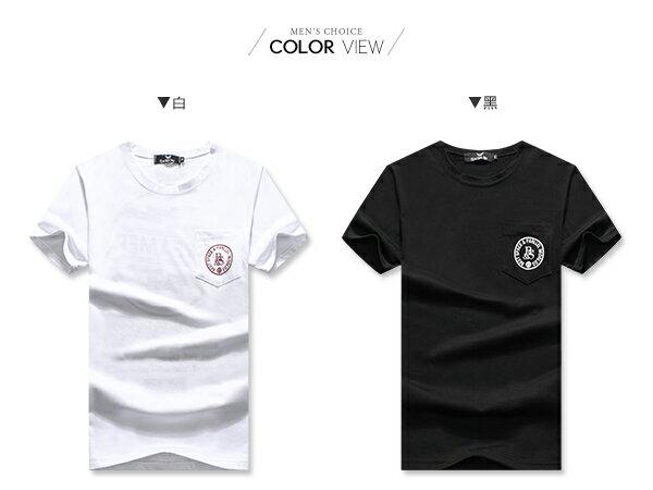 ☆BOY-2☆ 【OE60236】情侶韓版潮流素面黑白短袖T恤 1