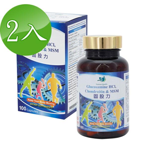 【約諾】固股力膠囊葡萄糖胺軟骨素(100顆/2瓶)