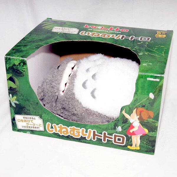 TOTORO 可動會呼吸打呼聲的龍貓玩偶 日本帶回正版商品 宮騎駿