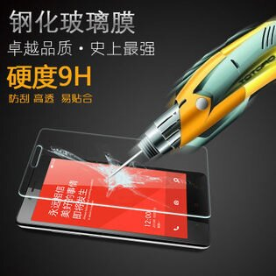 紅米note3 鋼化膜 9H 0.3mm弧邊 耐刮防爆玻璃膜   特製版不適用喔