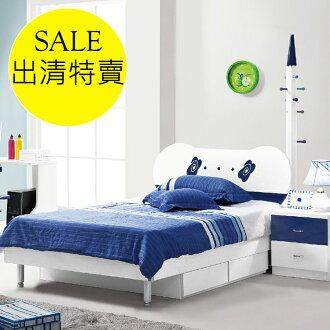 [首雅傢俬] 藍天白雲 4尺 單人床 床架 兒童床 單人加大 家具 展品