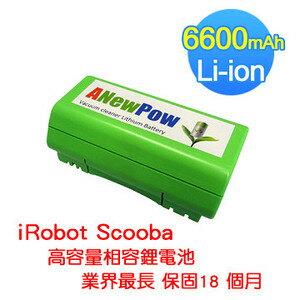 iRobot Scooba 上市副廠鋰電池^(6600mAh^) 超長 18個月