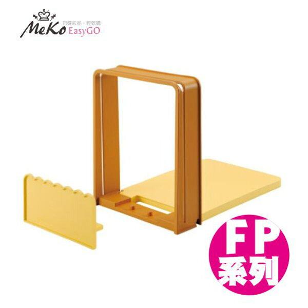 日本貝印 可調整麵包切片器 (FP系列) FP-1000