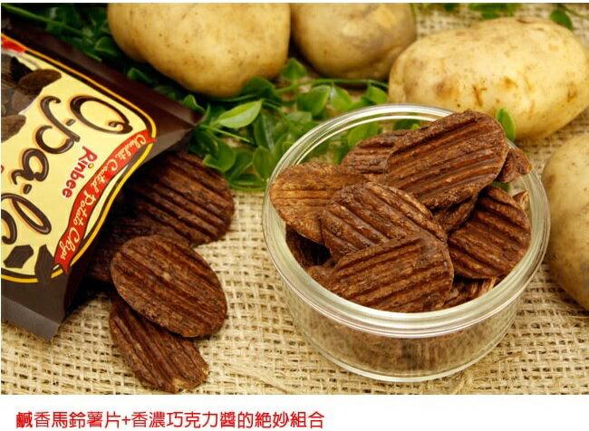 有樂町 泰國 Rinbee歐趴拉巧克力薯片30g 3