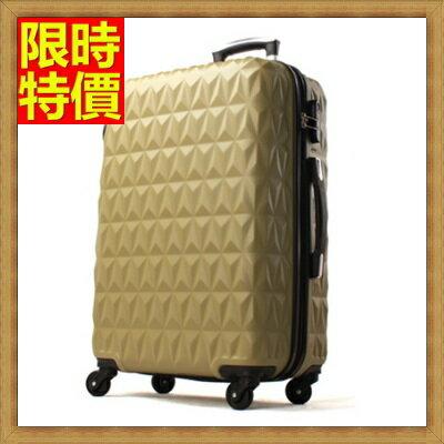 行李箱 拉桿箱 旅行箱-24吋輕薄柔韌特色箱面男女登機箱12色69p36【獨家進口】【米蘭精品】