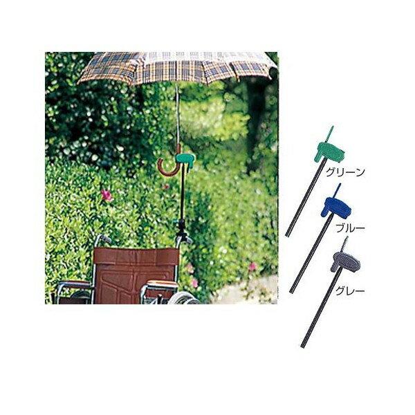 多功能雨傘固定架*日本製*『康森銀髮生活館』無障礙輔具專賣店 1