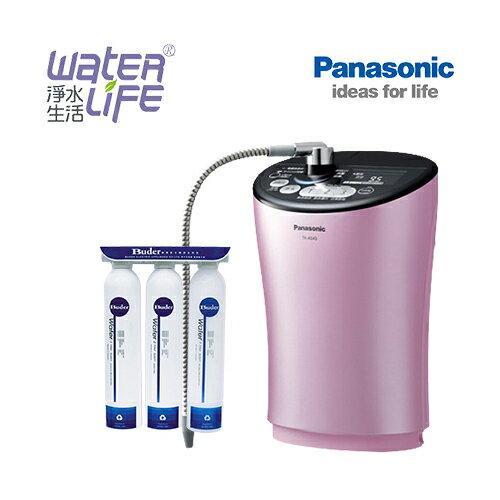 【淨水生活】【限時好禮贈送】《 Panasonic 國際牌》【公司貨】TK-AS43 ZTA 鹼性離子電解整水器(粉) ★贈普德三道過濾器