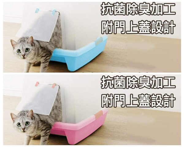 ★優逗★《日本IRIS》SN-520 貓咪屋形 防臭貓便盆 貓砂屋 顏色隨機
