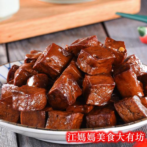 江媽媽美食 三阿姨豆干(300g±5%)❤四十年眷村老滷❤高雄❤好吃滷味