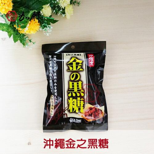 《加軒》日本沖繩金之黑糖(效期2016.11.30)