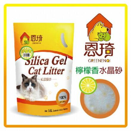 【省錢季】恩琦 水晶砂-檸檬香味 3.8L(1.6 KG)-特價110元>3包內可超取(G002O02)