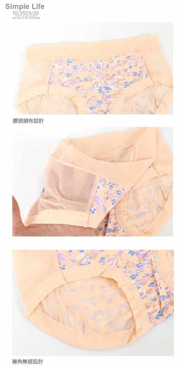 3件199免運【AJM】網布采樣無痕貼身褲3件組(隨機色) 3