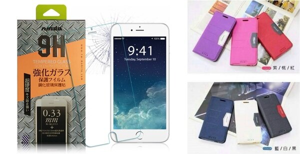Apple 6 / 6S gamax-嘉瑪仕/完美-隱形磁扣保護套/側掀站立皮套 + NISDA Apple iPhone 6 / 6S 4.7吋鋼化 9H 玻璃螢幕貼