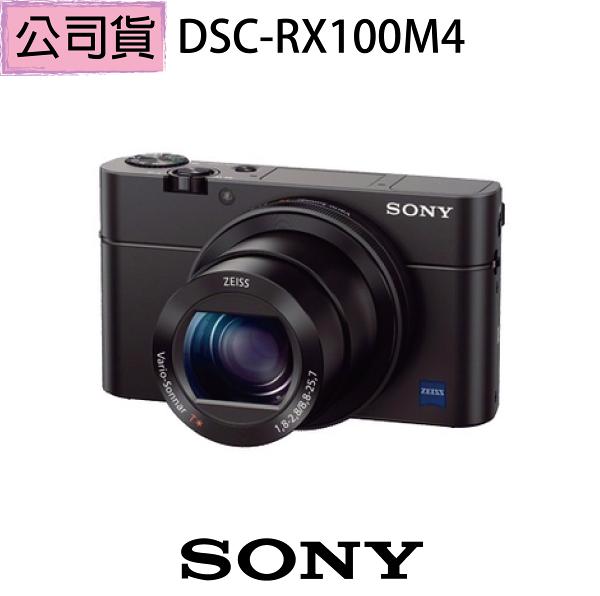 贈【SanDisk 64G 原電超值組】【SONY】DSC-RX100M4 (公司貨)