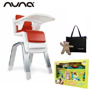 【贈鮮果園禮盒+收納袋+玩偶(隨機)】荷蘭【Nuna】ZAAZ 高腳椅(紅色) 0