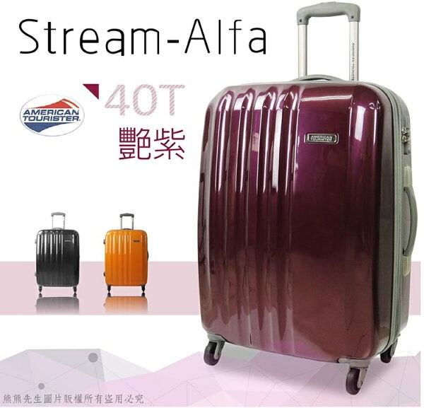 《熊熊先生》特賣69折 新秀麗 旅行箱行李箱 AT美國旅行者 29吋 40T 拉桿箱 TSA密碼鎖 360度旋轉靜音輪 硬殼