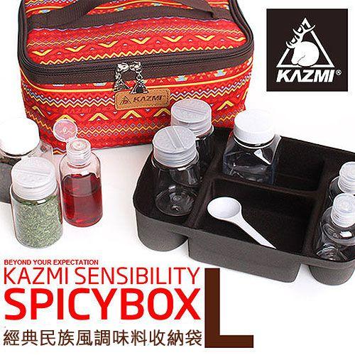 【露營趣】中和 送鉤環 KAZMI 經典民族風調味料收納袋 L 調味罐 調味瓶 K5T3K002GN K5T3K002RD