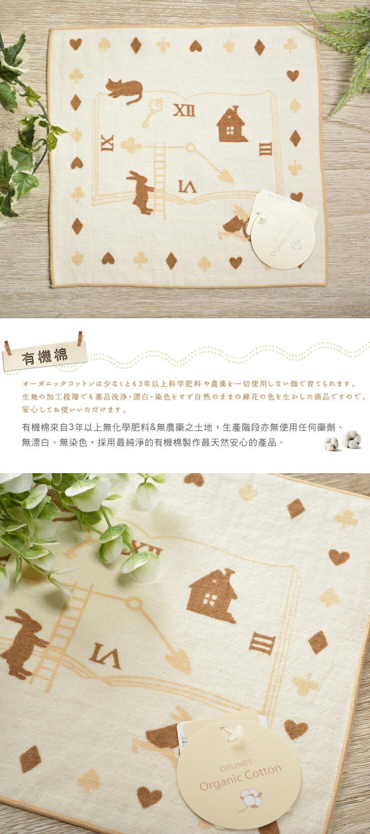 日本今治 - ORUNET - 時鐘印花手帕(棕)《日本設計製造》《全館免運費》,有機棉,有機棉來自3年以上無化學肥料&無農藥之土地,生產階段亦無使用任何藥劑、無漂白、無染色,採用最純淨的有機棉製作最天然安心的產品。