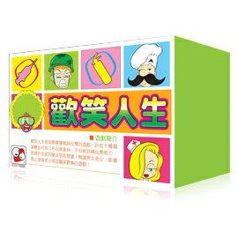 【Kiddy Kiddo 親子桌遊】歡笑人生 GT0024100 (消費滿1000元再送桌遊-棒打老虎雞吃蟲)
