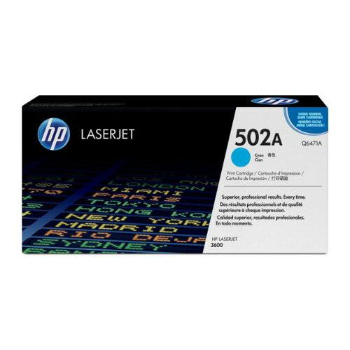 HP Q6471A 原廠青藍色碳粉匣 適用 CLJ 3600