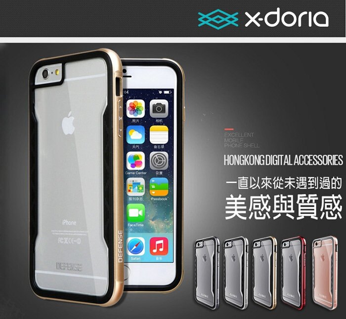 [APPLE] X-doria Defense Shield 刀鋒系列 金屬保護殼/快拆/無卡無扣/手機框/保護框/防摔減震/手機殼/保護殼[I6,I6S/I6+,I6s+] 0