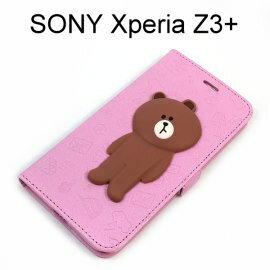 LINE公仔側掀皮套 熊大 [歪頭粉] SONY Xperia Z3+ / Z3 Plus (Z4) 【正版授權】
