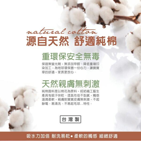 『121婦嬰用品館』PUKU 印花紗布手帕 2入(粉) - 30*30cm 4
