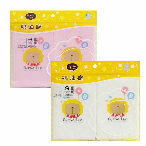 Butter Lion奶油獅 - 紗布素色印花手帕 (2條裝) 0