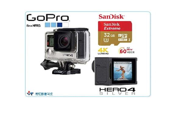視冠數位~GoPro HERO 4 專業觸控螢幕銀色版+SanDisk32GB 高速記億卡(公司貨)