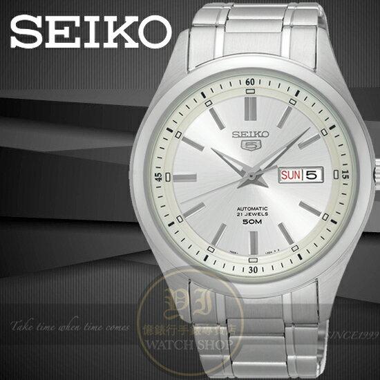 SEIKO 精工5號盾牌自動上鏈機械腕錶7S26~04M0S SKN85J1 貨  情人節