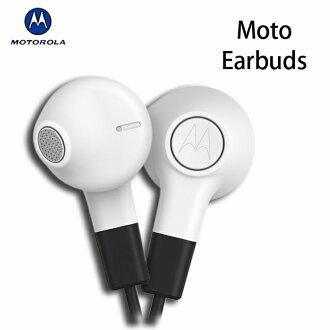 【原廠公司貨】MOTO Earbuds 無線藍牙耳機