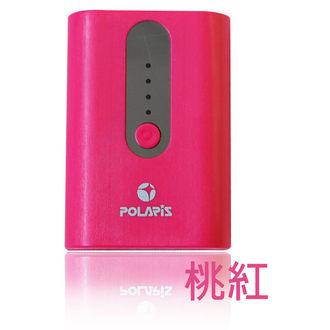 Polaris北極星 PO-02 5600mAh 行動電源 高能量移動電源 手機平板通用型 台灣製造BSMI認證 USB電源供應器 充電器