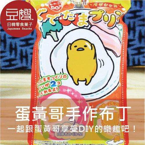 【即期特價】日本零食 HEART蛋黃哥手作布丁