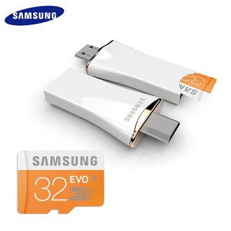 SAMSUNG OTG 32G B款 隨身碟/附 Micro SD 卡/手機/電腦/平板/ASUS ZenFone6 A600CG ZenFoneC ZC451CG/ZenFone5 LTE A500KL/ASUS ZenFone2 Deluxe/ZE551ML/ZE550ML/ZE500CL/ZenFone5 A500CG/PadFoneS PF500KL/LG G4/G3/G2 D802/G Pro 2 D838/G Flex2/LG Spirit/Wine Smart/AKA
