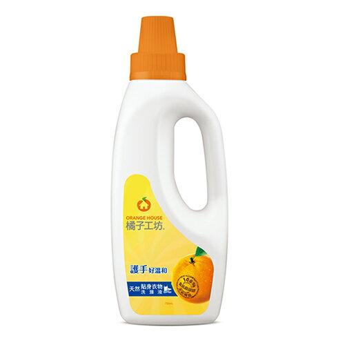 【橘子工坊】天然貼身衣物洗滌液750ml(4712318590499)