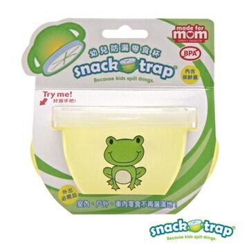 美國 Snack-Trap 幼兒防漏零食杯組 -黃底青蛙+保鮮蓋