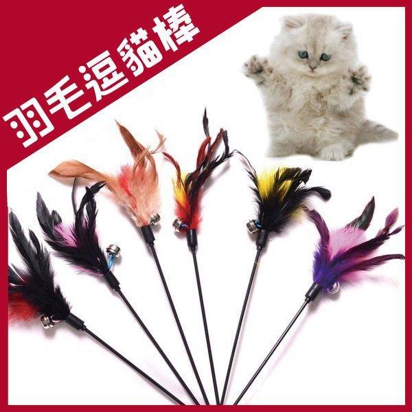 凱莉小舖 【JX14】貓跳台/貓砂/羽毛逗貓棒/貓籠